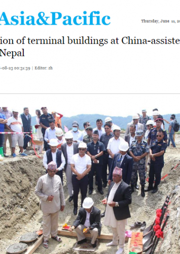 Construction of terminal buildings at China-assisted int'l airport begins in Nepal